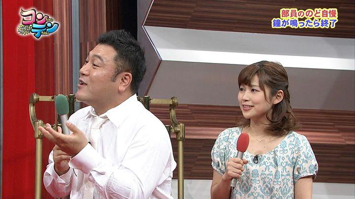 takeuchi20131128_11.jpg
