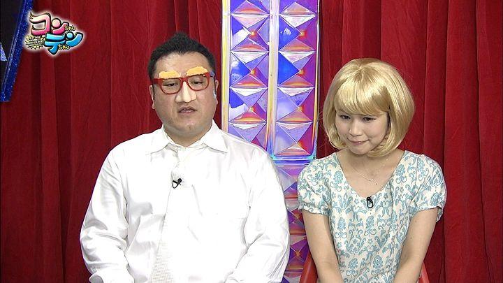 takeuchi20131128_14.jpg