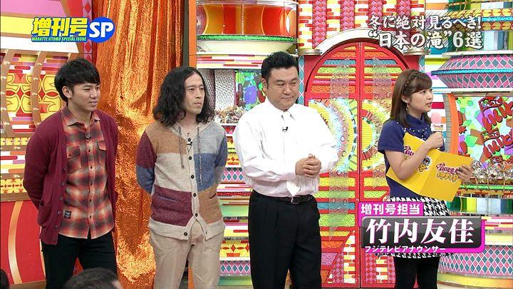 takeuchi20131201_01.jpg