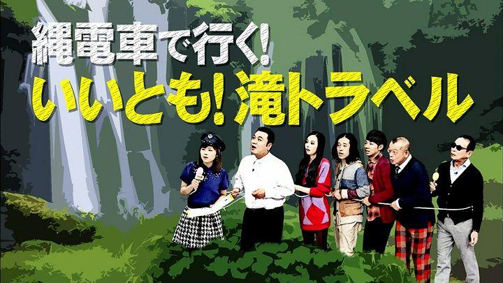 takeuchi20131201_06.jpg