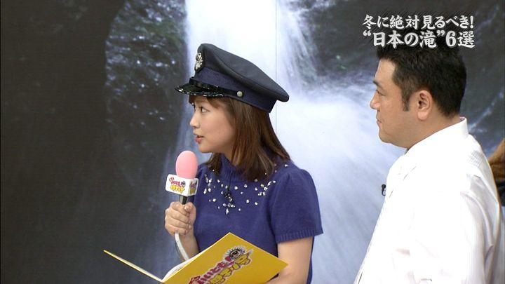 takeuchi20131201_11.jpg