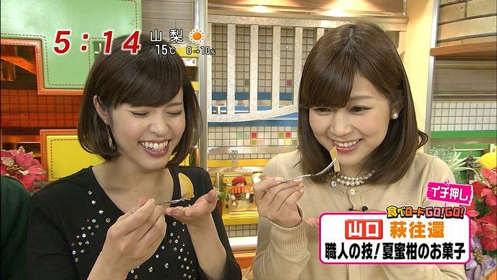 takeuchi20131202_18.jpg