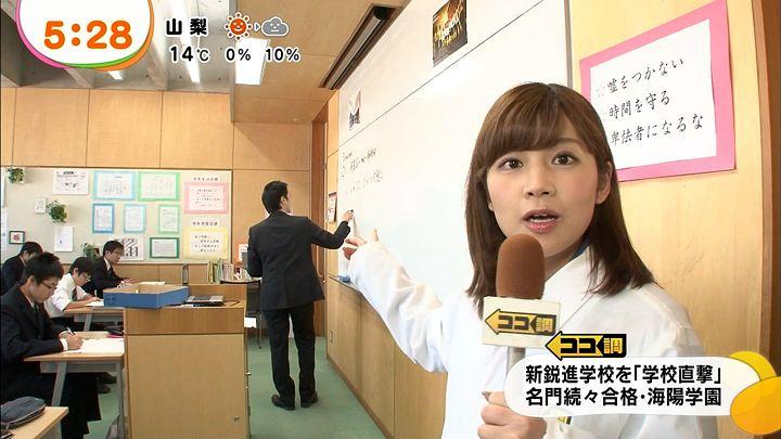 takeuchi20131203_11.jpg