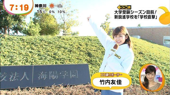 takeuchi20131203_16.jpg