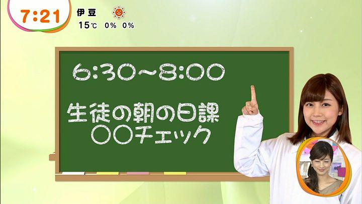 takeuchi20131203_22.jpg