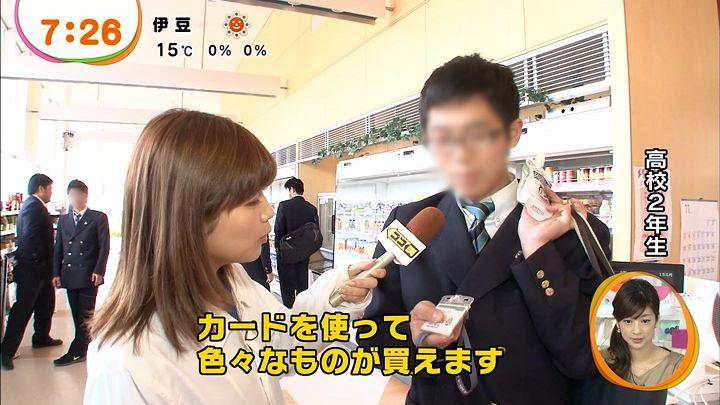 takeuchi20131203_25.jpg
