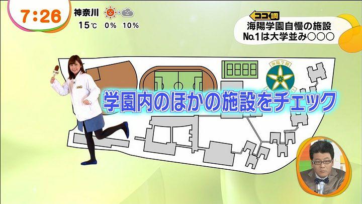 takeuchi20131203_26.jpg