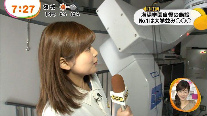 takeuchi20131203_30.jpg