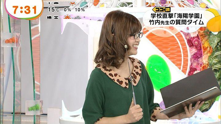 takeuchi20131203_34.jpg