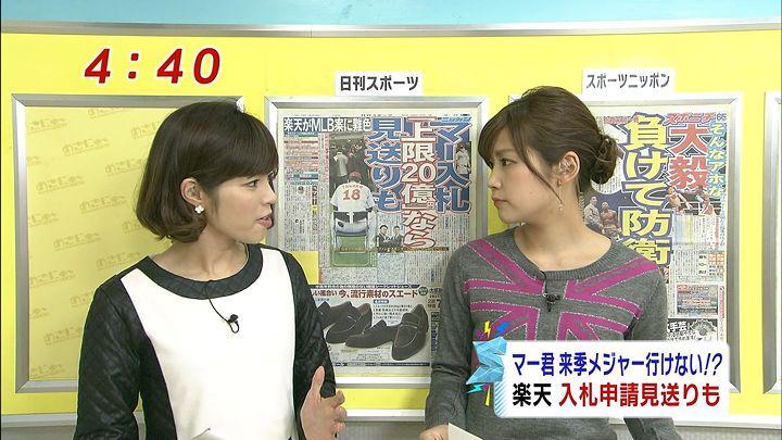 takeuchi20131204_03.jpg