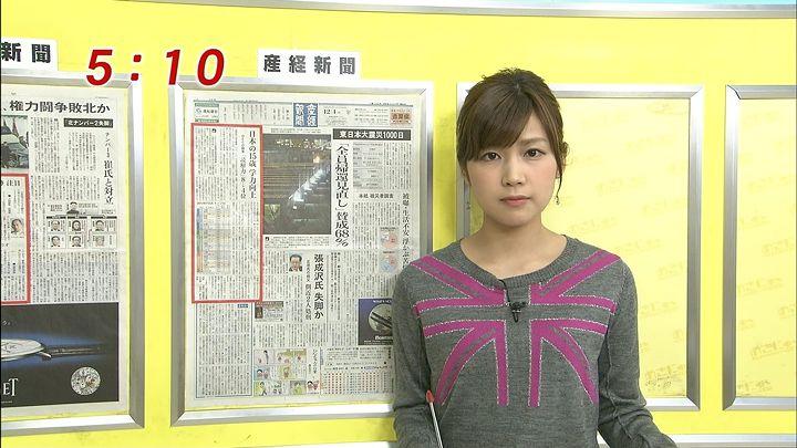 takeuchi20131204_07.jpg