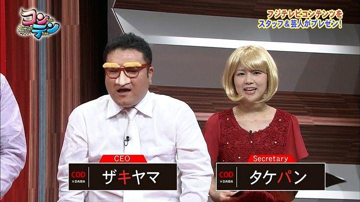 takeuchi20131205_01.jpg
