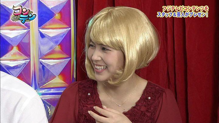 takeuchi20131205_06.jpg