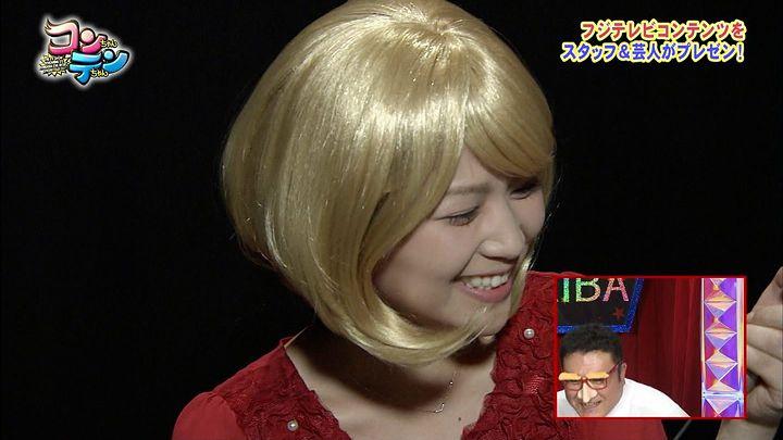takeuchi20131205_10.jpg