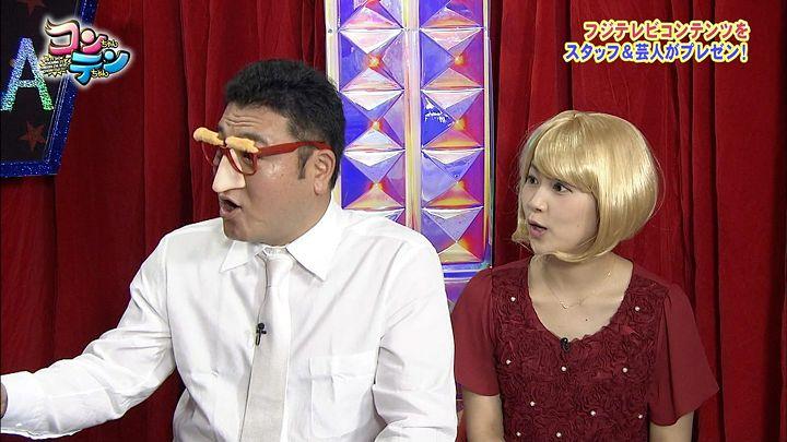 takeuchi20131205_11.jpg