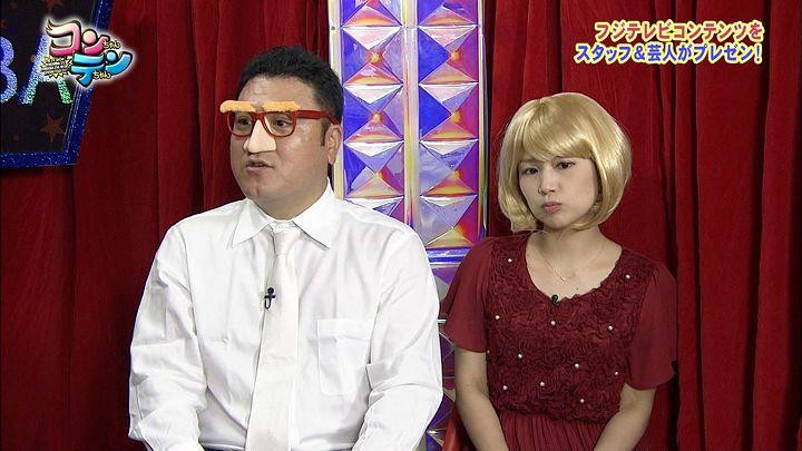 takeuchi20131205_13.jpg