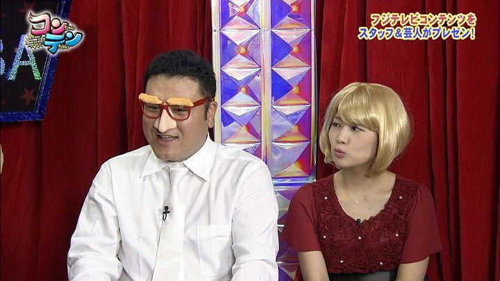 takeuchi20131205_16.jpg