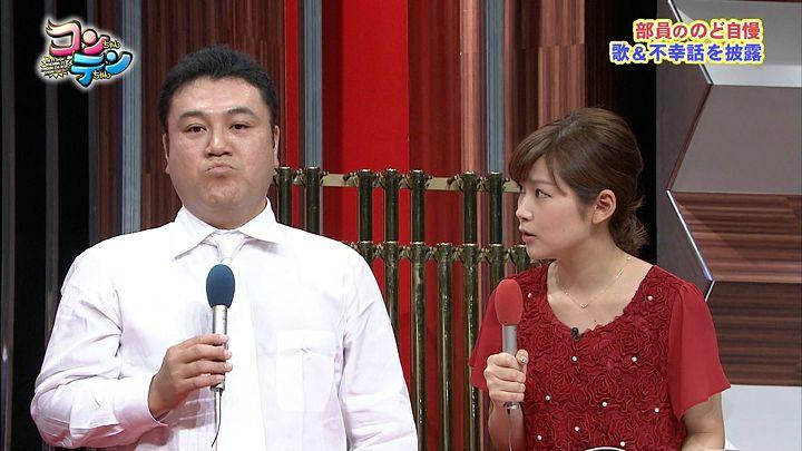 takeuchi20131205_17.jpg