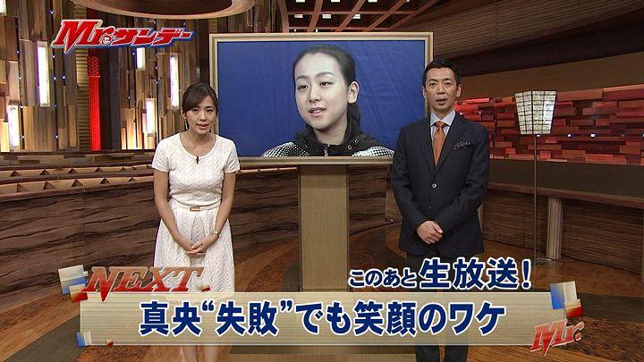 tsubakihara20131208_01.jpg