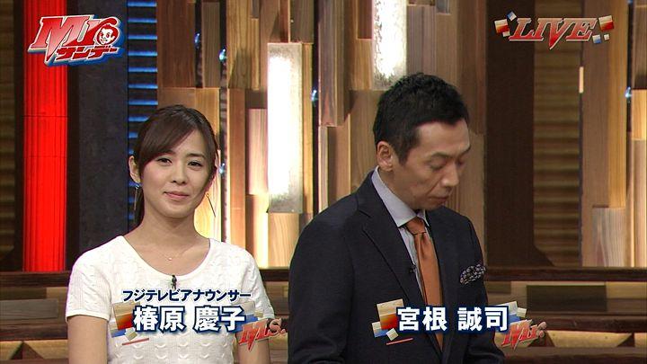 tsubakihara20131208_03.jpg