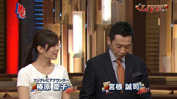tsubakihara20131208_04.jpg