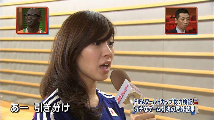 tsubakihara20131208_15.jpg