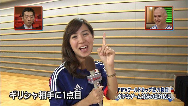 tsubakihara20131208_17.jpg