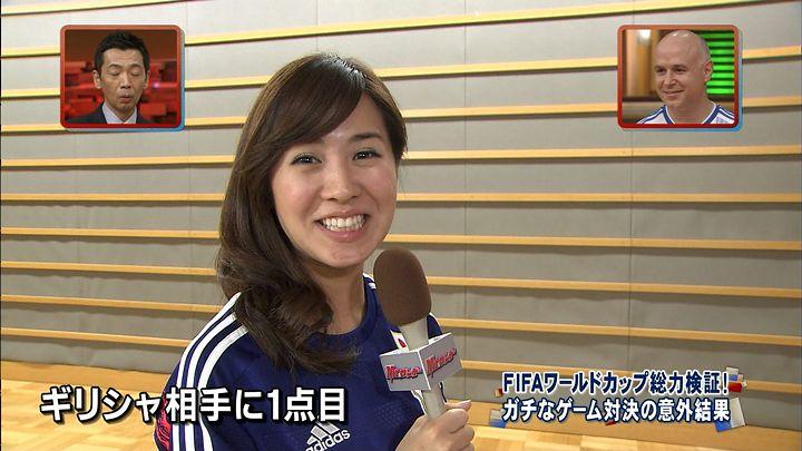 tsubakihara20131208_18.jpg