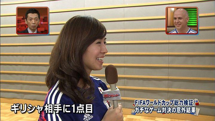 tsubakihara20131208_19.jpg