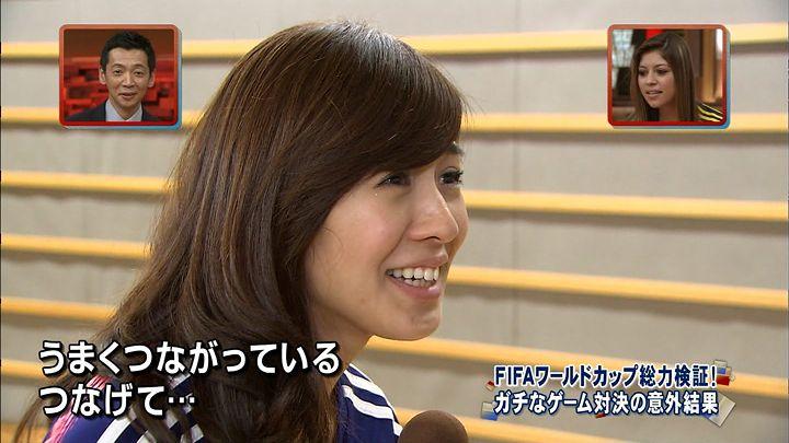 tsubakihara20131208_23.jpg