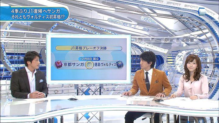 uchida20131201_09.jpg