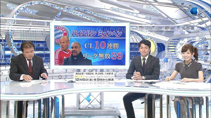 uchida20131202_03.jpg