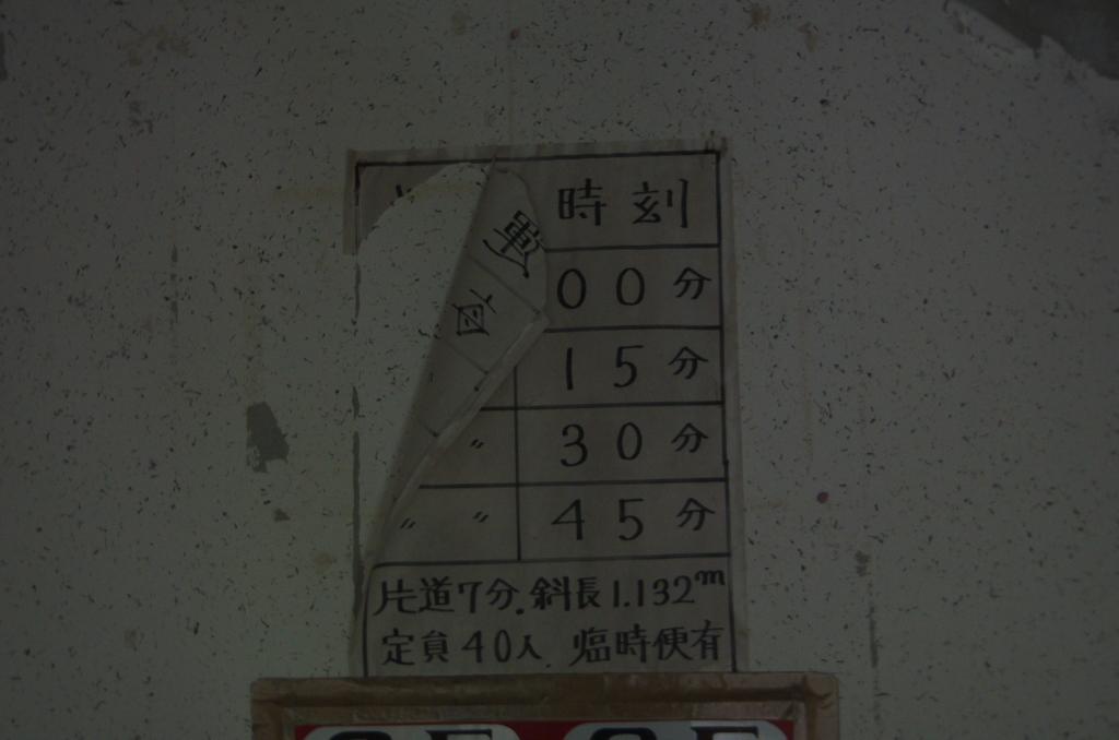 IMGP1017.jpg