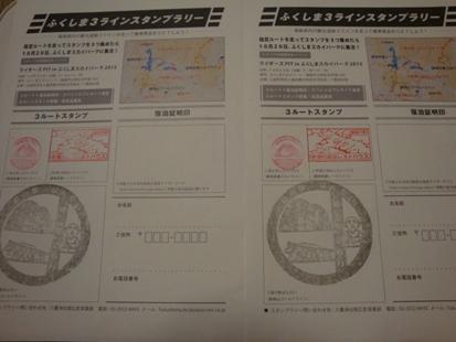 DSC05000.jpg
