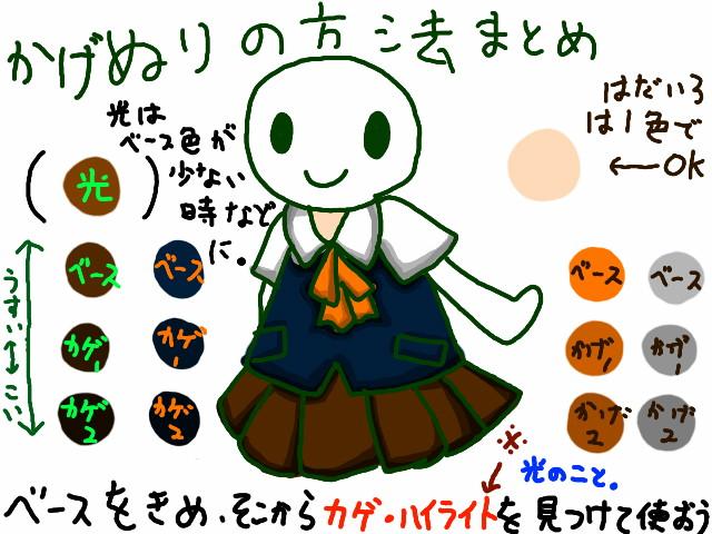 HNI_0037e3f.jpg
