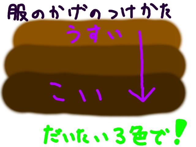 HNI_0038frg.jpg