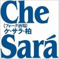 chesarakashiwa