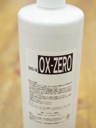 oxzero1l.jpg