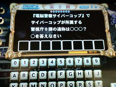 CA3C0648_20130422025127.jpg