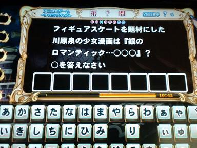 CA3C0656.jpg