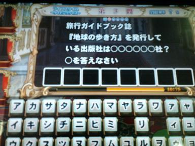 CA3C0789.jpg