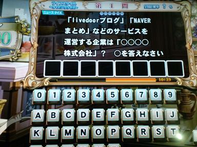 CA3C0834.jpg