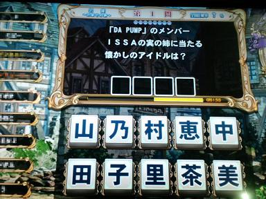 CA3C0845.jpg