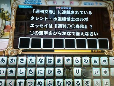 CA3C0995.jpg