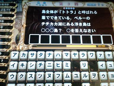 CA3C1001_20130501022619.jpg
