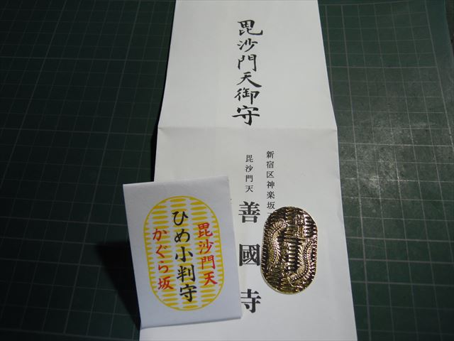 DSCN1292_R.jpg