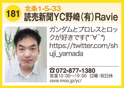 p181.jpg