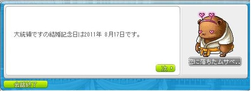 20130601140424461.jpg