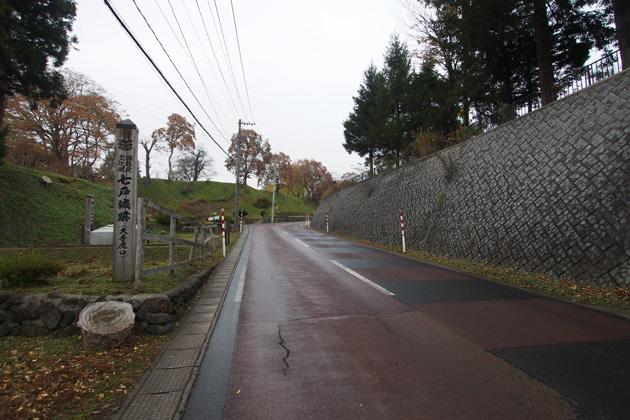 20141101_mutsu_shichinohe_castle-09.jpg