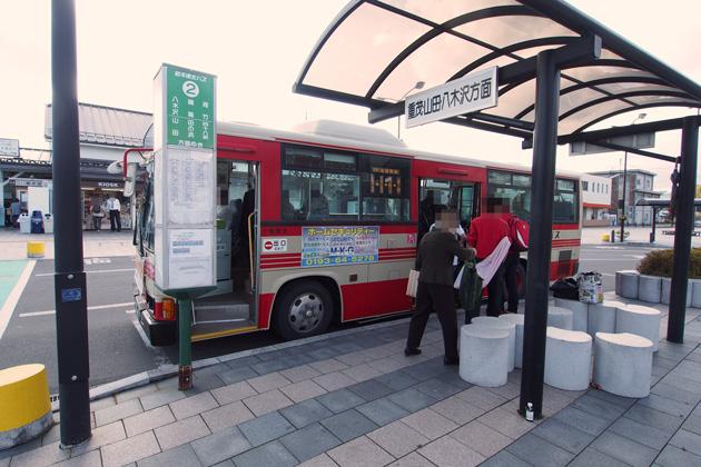20141102_iwate_kenboku_bus-01.jpg